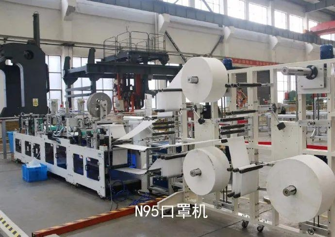 Automatic N95/KN95 mask production line