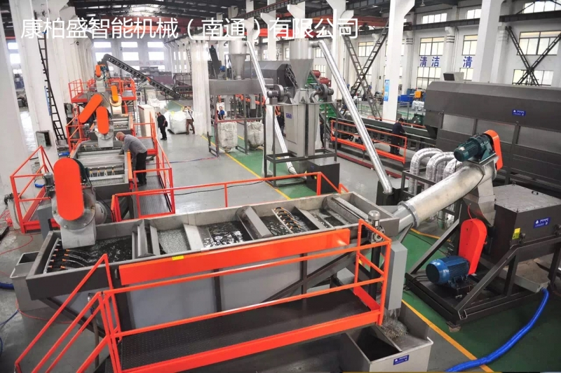 Waste plastic PE/PP Film washing recycling and granulating production line